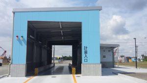 外港5バースの建て替えに伴い、併設のトラックスケールも廃止し、新たに外港入口すぐ北側にトラックスケールを建設。4月10日より稼働開始。