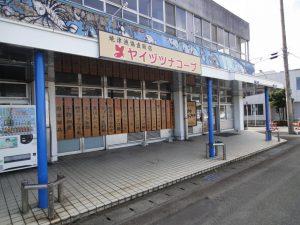 59 ツナコープ(旧港前店)