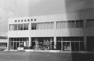 それまで電機課、資材課と分かれていた店舗工場を集約