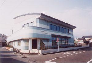 港支所店舗を増築して本所と港支所を統合、新装開店した。